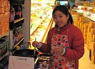 Flushing Main Street Shoppers | Shopping in Flushing, Queens, NY