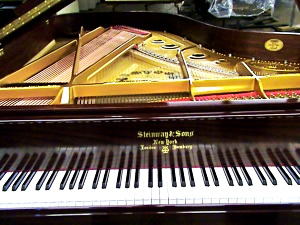 Offer Made For Steinway & Sons Piano | steinway musical instruments company for sale buyout of steinway musical instruments company in queens astoria steinway musical instruments steinway piano company sale