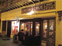 restaurants in long island city creek & cave lic