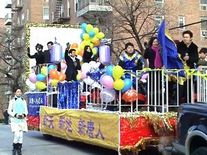 Chinese New Year Parade Queens