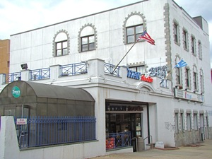 Titan Foods Greek Food stores astoria