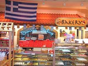 domna's greek bakery