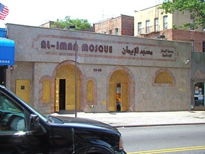 al imam mosque astoria