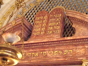 ten commandments synagogues in queens