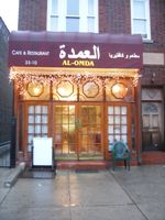 middle eastern restaurants in astoria