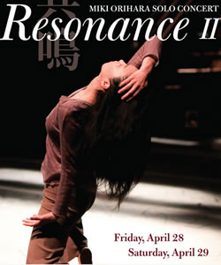 resonance performances lic queens nyc