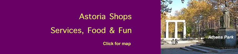 astoria shops astoria shopping sales special offers astoria queens nyc